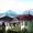 Отдых в отеле Восторг,  кыргызстан #1041192