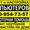 Удаление рекламы с компьютера  #1407961