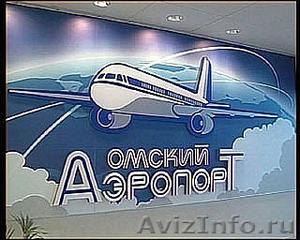Авиаперевозки грузов в Омск из Москвы срочные от 1 кг за 12-24 часа - Изображение #1, Объявление #667615