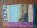 продажа учебников б/у в городе омске. недорого. все учебники в хорошем состоянии