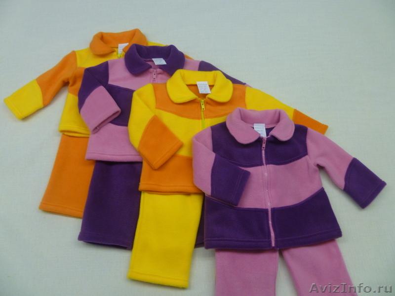 Детская Одежда Омск