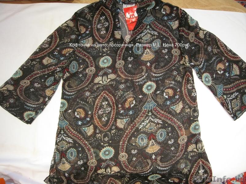 Купить Блузку В Киеве В Омске