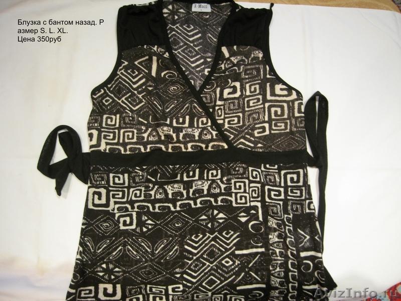 Блузка С Бантиками В Омске