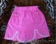Продам юбку - шорты на девочку.Возраст от 6 мес. до 1 года