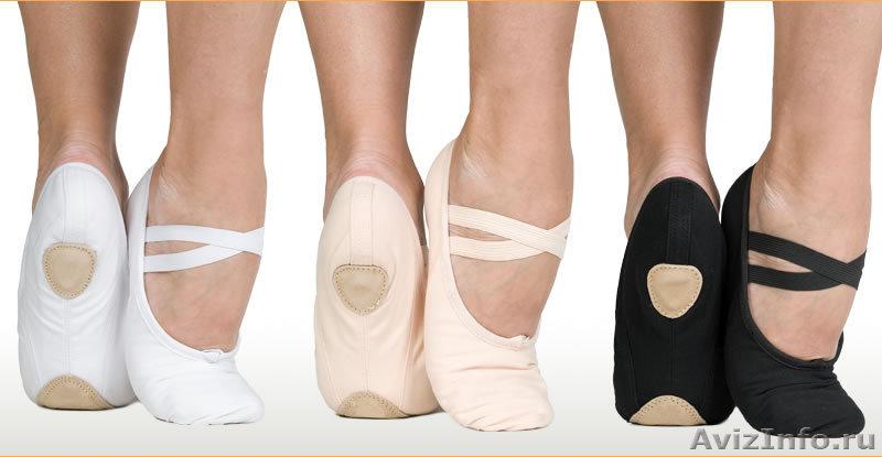 Grishko - одежда и обувь для всех видов танца