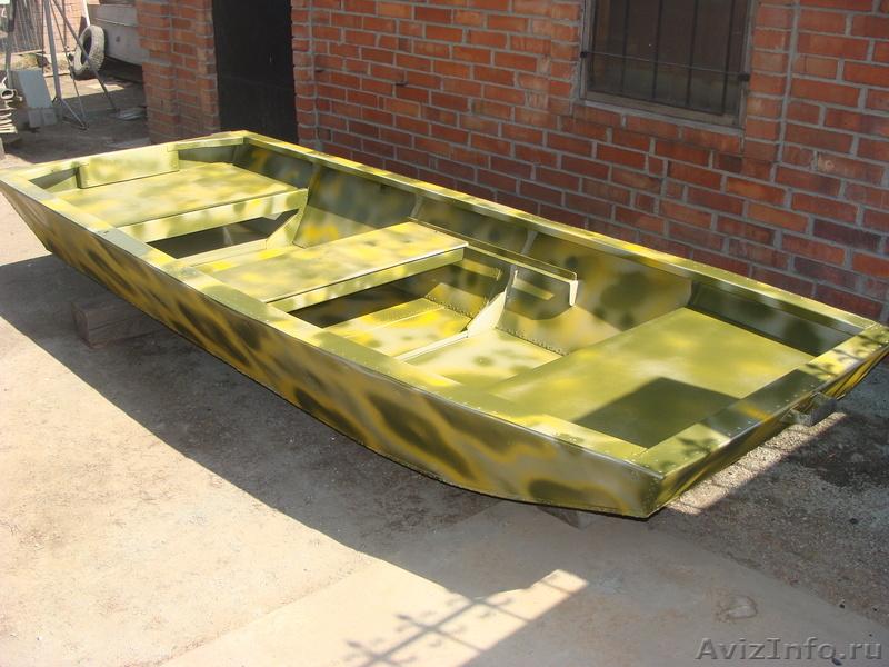 лодка из дюралюминия цена