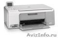 принтер/сканер/копир «всё в одном» HP Photosmart C4100