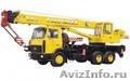 Продать Купить  Специальная,  авто тракторная ,  строительная техника.