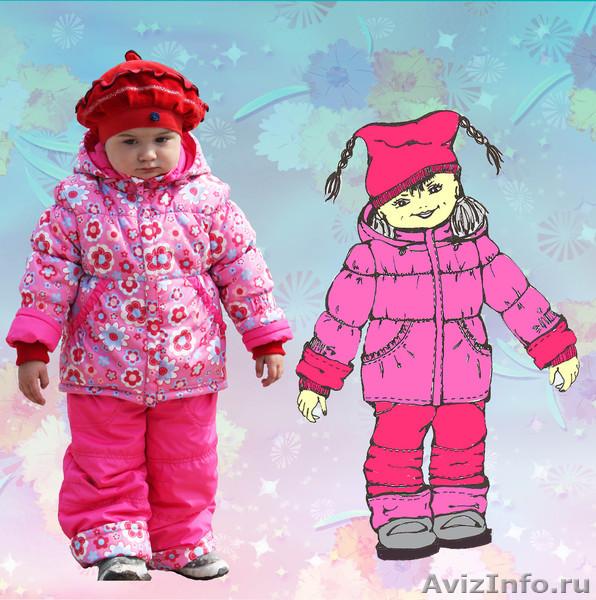 Детская Верхняя Одежда Опт