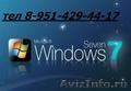 переустановка Windows.