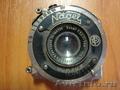 Продам объектив Nagel 1925 г.