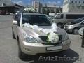 Автомобиль для свадьбы Лексус