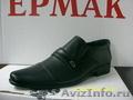 обувь тысячелетие