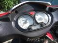 Продам скутер Kinetik