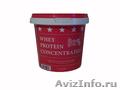 Сывороточный белковый концентрат 80%