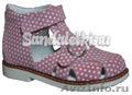 Интернет магазин Детской ортопедической обуви www.sandaletki.ru