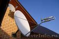 Спутниковый двунаправленный  интернет