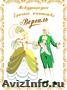Вечеринки знакомств, танцы, общение  - Изображение #6, Объявление #989809