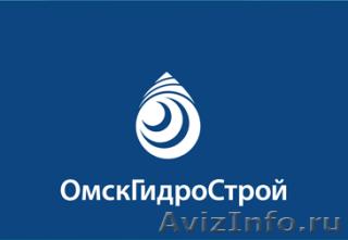 мотоциклы в омске и омской области