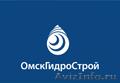 Бурение скважин в г.Омск и Омской области