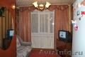 Продам светлую,  теплую,  уютную комнату в отличном состоянии