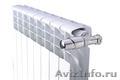 Радиаторы алюминиевые и комплектующие Lavita (Ю.Корея)