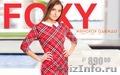 Женская одежда от 490 руб