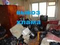 Вывоз старой мебели и мусора в Омске