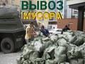 Заказать услуги грузчиков в Омске