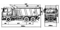 Самосвал МАЗ-6501С99-8530-005