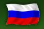 Россия Объявление