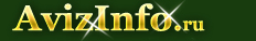 Услуги грузчиков и грузоперевозки 24/7 в Омске, предлагаю, услуги, грузоперевозки в Омске - 1653358, omsk.avizinfo.ru